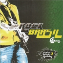 Rock Brasil: 25 anos singles, remixes e raridades, Vol. 1/Varios Artistas