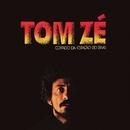Correio da estação do brás/Tom Zé