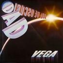 Sol de oscuridad/Vega