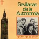 Sevillanas de la Autonomía/Gente del pueblo