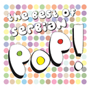 Best of Serbian Pop/Various Artists