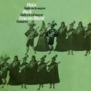 Obras de Weiss, Bach/Ernesto Bitetti