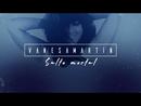 Salto mortal (Lyric Video)/Vanesa Martín