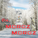 Oy, Moroz Moroz/Various Artists
