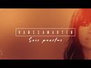 Seis puertas (Lyric Video)/Vanesa Martín