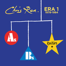 From Love To Love (2020 Remaster)/Chris Rea