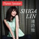 iTunes Session - EP/Shiga Lin