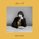 Menunggu/Marcell