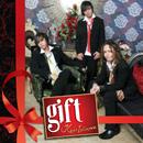 Kado Istimewa/Gift