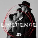 Limerence/Dear Jane