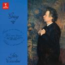 Grieg: Pièces lyriques, Sonate, Op. 7 & Ballade, Op. 24/Aldo Ciccolini