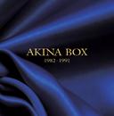 AKINA BOX 1982-1991 (2012 Remaster)/中森明菜