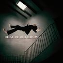 Curso de levitación intensivo/Bunbury