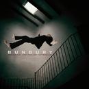 Tsunami (Lyric Video)/Bunbury