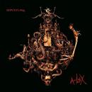 A-Lex/Sepultura