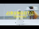 JIBUNGOTO/TEAM SHACHI