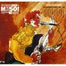 Blues på svenska! Metronomes poeter 1964-1980/Various artists