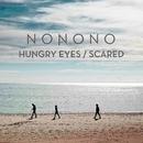 Hungry Eyes/NONONO
