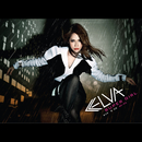 Super Girl Love, No Fear/Elva Hsiao