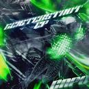 GEISTERSTADT - EP/Capo