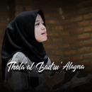 Thola'al Badru' Alayna/Alma