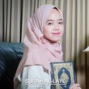 Surah Al-Layl/Alma