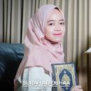 Surah Ad-Duhaa/Alma