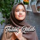 Thibbil Qulub/Alma