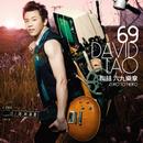 Zero to Hero/David Tao