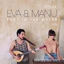Feet In The Water (remix)/Eva & Manu