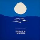 Sininen ja valkoinen/Tapiolan Kuoro - The Tapiola Choir
