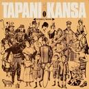 Tapani Kansa/Tapani Kansa