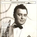 Kootut levyt osa 27 1958-1960/Olavi Virta