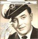Kootut levyt osa 16 1954/Olavi Virta