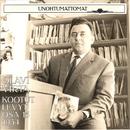 Kootut levyt osa 15 1954/Olavi Virta