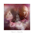 Miracle/Marcell