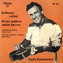 Kulkurin valssi/Tapio Rautavaara