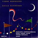 Vieno Kekkonen ja Laila Kinnunen/Vieno Kekkonen