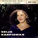 Seija Karpiomaa/Seija Karpiomaa