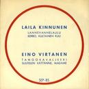 Laila Kinnunen ja Eino Virtanen/Laila Kinnunen