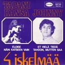 4 iskelmää/Tapani Kansa