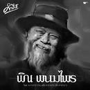 Pin Panom Prai (feat. Nga Caravan, Add Carabao, & Lek Carabao)/Pongsit Kampee