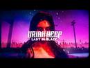 Lady in Black (Lyric Video)/Uriah Heep