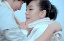 Love & Love/Amber Kuo