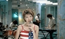 Leave Me Alone [MV-digital]/Sun Yan-Zi