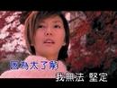 To Know/Sun Yan-Zi