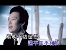 Three Years/Fei Yu-Ching