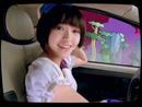 Ka Tong Ren Sheng/Amber Kuo