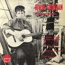 Irwin Goodman Folk-yhtyeineen/Irwin Goodman
