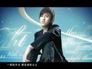 Yue Quang/Jing Huang